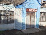 Magazin spatios in centru satului