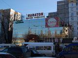 Super apartament cu o odaie in Centru, 160 euro, Ismail,in spate la Maraton