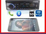 Автомагнитола с Bluetooth, MP3 плеером, USB портом для зарядки и громкой связью Handsfree новая