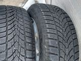 Зимняя резина Dunlop 205 60 16