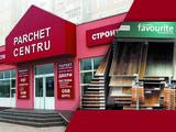 Продаем  торговый центр, расположенный на бул.Мирчя чел Бэтрын,