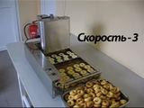 Аппарат для производства пончиков (mini-donuts) - полностью в автоматическом режиме