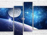 Art.Desig Cosmos livrare la domiciliu