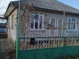 Меняю дом в Фэлешть на квартиру в Кишиневе