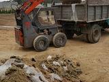 Демонтаж строений , снос домов , вырубка бетона .