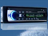 Bluetooth в автомагнитоле со встроенным микрофоном, Handsfree, MP3 плеером через USB и SD card новая