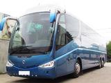 Автобус Молдова-Германия Регулярно