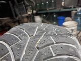 Шины диски форд