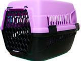 Переноски для кошек и собак С Бесплатной доставкой на дом!
