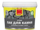 Лак для камня (neomid stone)