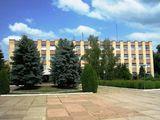 Дом в самом центре Григориополя 100 метров от Райисполкома