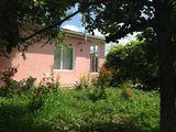 Продается дом с евроремонтом и всеми удобствами 22000 $