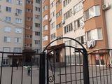 Apartament la super preț