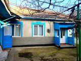 Дом немецкой постройки