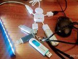 Хаб, адаптер,удлинитель USB.