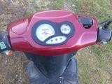 Yamaha Freeman RY90T