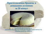 Поздравления на свадьбу армянское