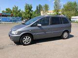 Opel Astra  Zafira  Combo.  Piese
