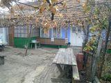 Продается дом,Новые Анены ,с.Кетросы ( 16 соток) Есть газ ,вода.Цена договорная!