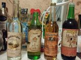 Напиткам по 40 лет... предлагаем цену..