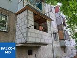 Реставрация балконов, ремонт балкона под ключ остекление, утеплить балкон, капитальный балкон кладка