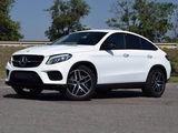 Mercedes-Benz GLE Coupe Tранспорт для торжеств Transport pentru ceremonie