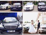 Chirie auto pentru Nunta!!!         Mercedes E = 80€/zi,  Mercedes S = 109€/zi  Mercedes G = 170€/zi