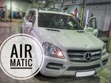 Ремонт пневмоподвески W164 x164 Mercedes GL ML airmatic
