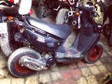 Yamaha MBK 50cm