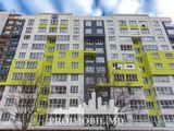 Буюканы! Новострой, 1 комната, 44 кв.м, 4 этаж, зеленая зона!