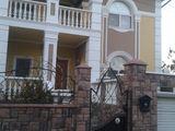 Поле Чудес !!! Срочная продажа дома или обмен на 3-4 комнатную квартиру с вашей доплатой .