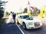 Chrysler 300C -frumoasa,eleganta si confortabila ...Acum la 75€ ziua!