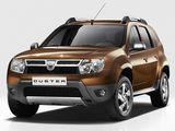 Inchirieri auto - Dacia Duster (benzina & diesel)