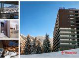 Румыния! Alpin Hotel 4 * (Пояна Брашов) транспорт включен + 3 бесплатные экскурсии!!!