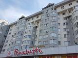 Apartament Ceucari Fourchette