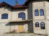 Продается дом на против Megapolis mall(Чеканы).Возможен обмен,цена договорная.
