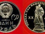Куплю антиквариат - монеты, медали, ордена, иконы, сабли, фарфоровые статуэтки