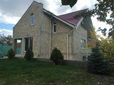 Элитный район 2этажный дом  145м2