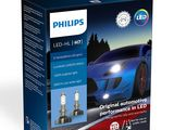 Lampi auto Philips X-tremeUltinon LED - H4, H7, H8, H11, H16