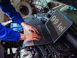 Diagnostica pentru auto - 100 lei / Компьютерная диагностика авто за 100 лей