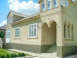 Продается большой и уютный дом!