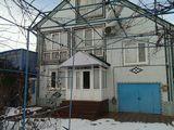 Продается дом в г. Дрокия ул. Гуданова 23А