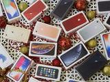 Magazin/ Garantie iPhone 7, 7Plus, 8, 8Plus, X