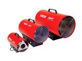 Пушки тепловые электрические и газовые в ассортименте от 650 лей.