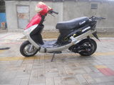 Yamaha 50 cm