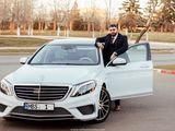 Mercedes E Class/S Class/G Class/Cabrio etc. pentru nunta/для свадьбы