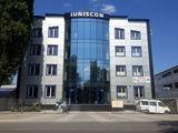 В новом офисном здании сдаются в аренду три офисных помещений