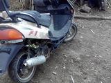 Viper 150 сс