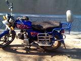 Viper Sabur Sb50q