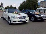Chirie/Aрендa Mercedes-Benz